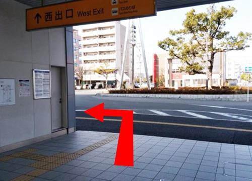 名鉄河和線青山駅からの道順①